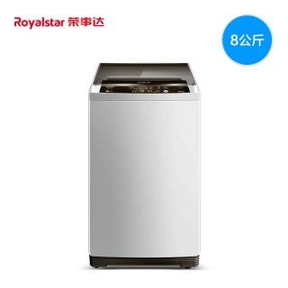 【荣事达大家电】8kg大容量波轮洗衣机wt810s0r