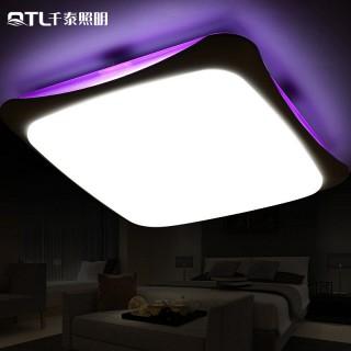 led炫彩三色调光吸顶灯
