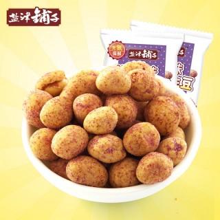 天猫 紫薯味花生豆200g ¥9.9 ¥19.9 返1.49 周六 10:00开抢