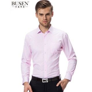 2016新款男士花纹纯色长袖衬衫