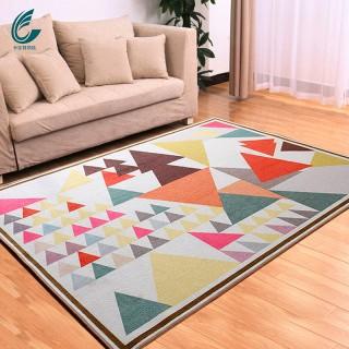 欧式现代几何客厅沙发茶几地毯