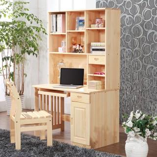 实木电脑桌带书架组合