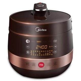 可开盖煮电压力锅cs5039h