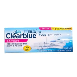 8折/【仙知】早早孕验孕棒3支+10条早孕试纸