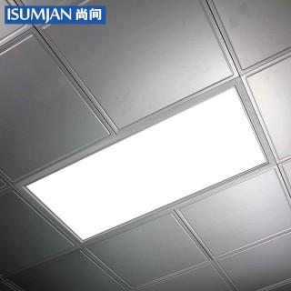 集成吊顶铝扣板led长方灯
