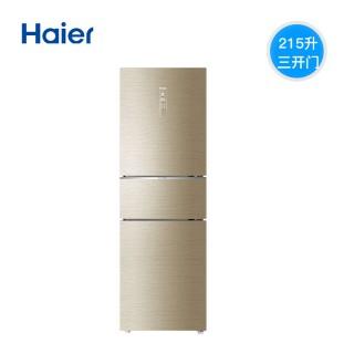 三开门定频215升大容量家用冰箱