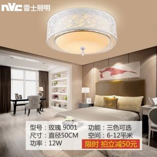 中式田园风格led灯具图片