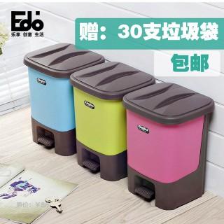 3折/【意多家品】 脚踏垃圾桶