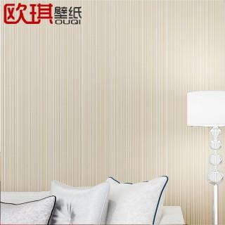条纹墙纸简约现代客厅壁纸