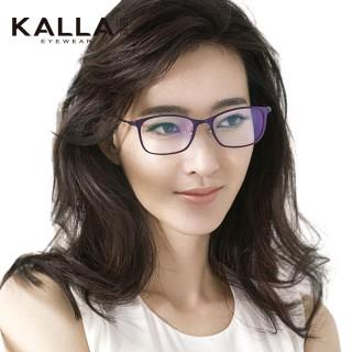 王丽坤同款经典眼镜架