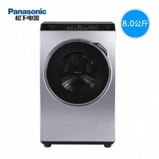 松下xqg80-v8055全自动滚筒变频洗衣机8kg大容量家用