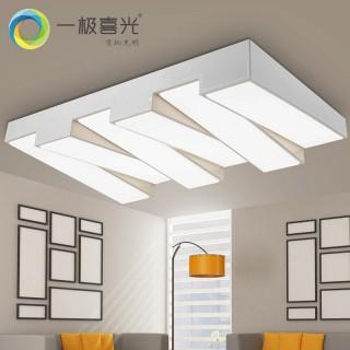 客厅灯长方形创意个性钢琴