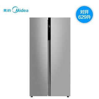 629l智能变频风冷对开门电冰箱bcd-629wkpzm(e)