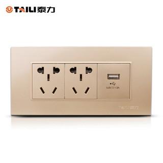 【泰力】118型六孔带usb充电插座