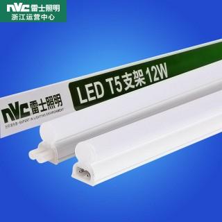 t5灯管led灯管改造一体化日光灯管支架全套节能1