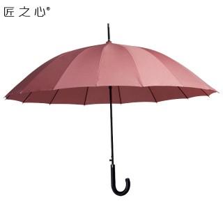 心伞 简谱