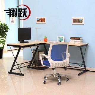 转角电脑桌书架组合桌子