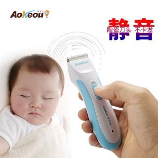 【奥克欧】婴儿理发器