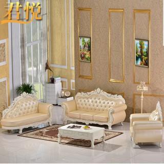 欧式古典实木雕花真皮沙发组合