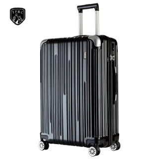 tsa海关锁行李箱20寸