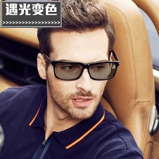 男女变色太阳镜近视眼镜